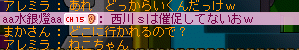 2008051602.png