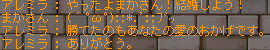 2008051607.png