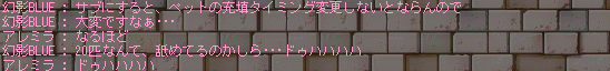 2008052707.png
