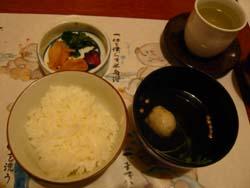 和多屋締めご飯