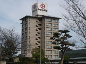 和多屋タワー棟