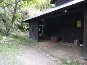 waranaya 玄関