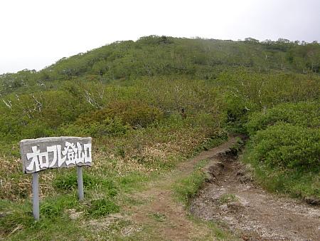 オロフレ山・登山口