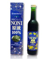 ノニ原液果汁100%