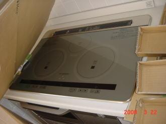 2008_03_22_9.jpg