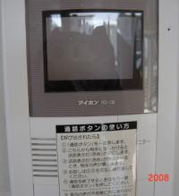 2008_04_20_5.jpg