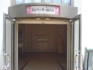 エレベーター発見