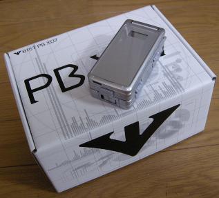 pb080520_03.jpg