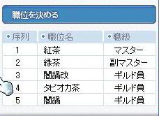 6.21(土)-2