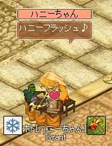 hanifurasshu2.jpg