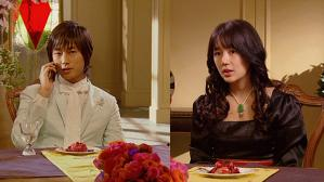 【動画】韓国ドラマ 宮(クン) 〜Love in Palace 第5話