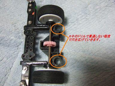 DSCF4586-2.jpg