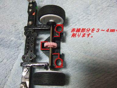 DSCF4586-3.jpg