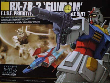 RX-78-2ガンダム01