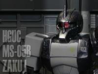 HGUC ザクI(黒い三連星仕様)