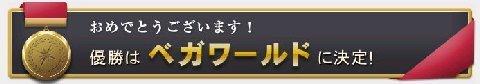 0408yu-syo.jpg