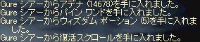 0428sia-drop.jpg