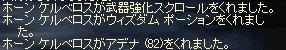 0629-3.jpg