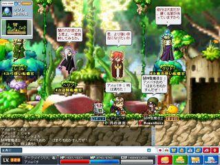Maple00221.jpg