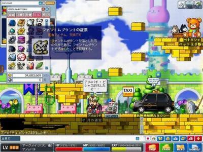 Maplebisyasu_convert_20080509211832.jpg