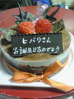 雲雀ケーキ^^