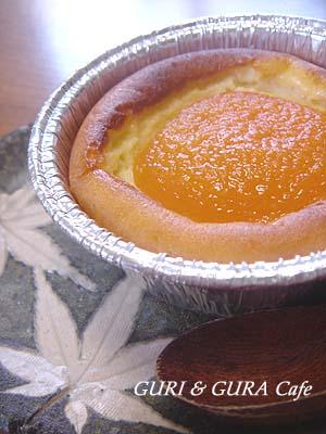 apri-cheesecake.jpg