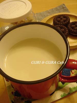 houji-milk.jpg