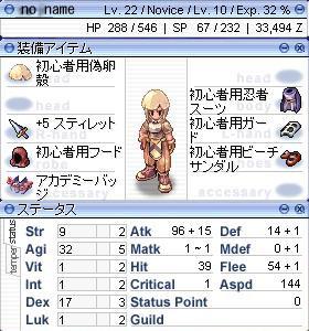20080804のび2