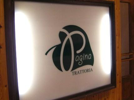 トラットリア パージナ