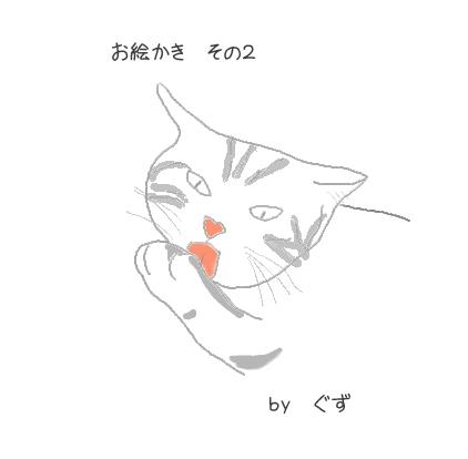lun2.jpg