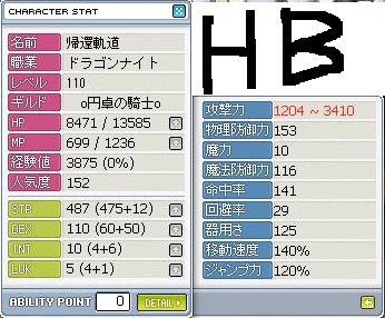 hb110.jpg