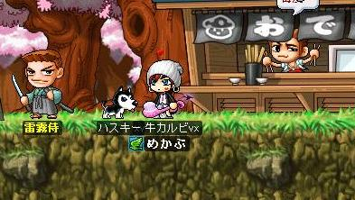 Maple0003_20080328214824.jpg