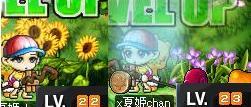 夏姫23レベ