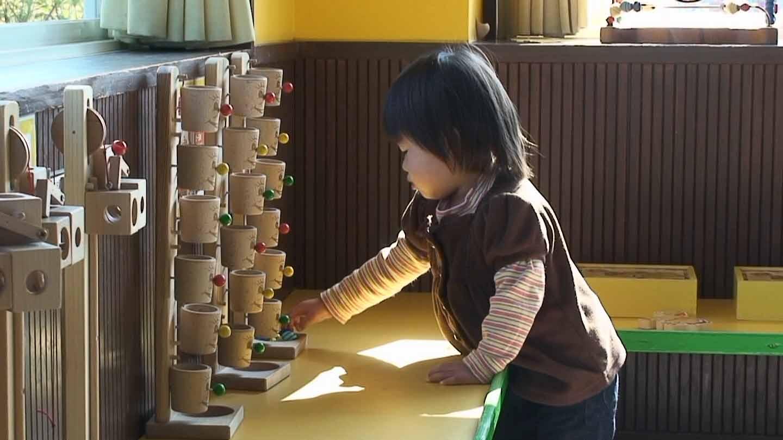 木のおもちゃ館