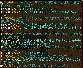 赤石1082