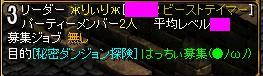 赤石1131