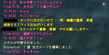 2008-03-16 00-03-00