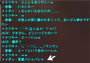 2008-03-18 01-52-14