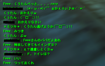 2008-03-20 02-38-23