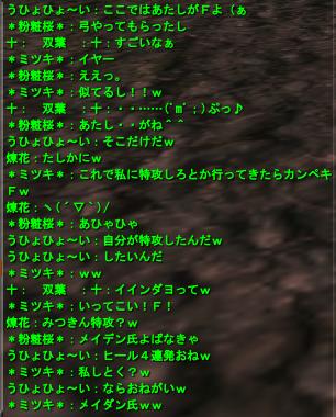 2008-03-22 00-14-30