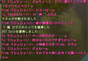 2008-03-23 00-09-55