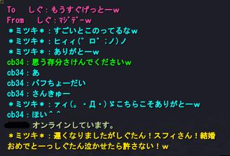 2008-03-23 01-28-37