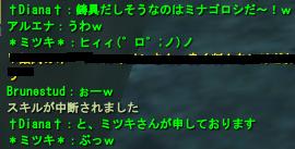 2008-03-23 22-49-53