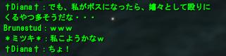 2008-03-24 00-03-50