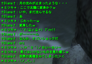 2008-03-24 01-36-21