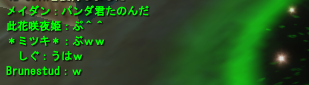 2008-03-25 00-03-58