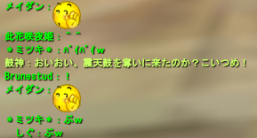 2008-03-25 00-36-12