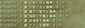 2008-03-25 01-59-13
