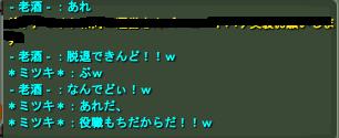 2008-03-29 22-35-30