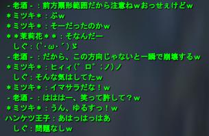 2008-03-30 01-07-01